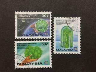 Malaysia Complete Set - 3v CTO NH Original Gum Stamps #5