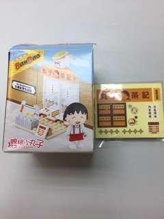 711 小丸子茶記4️⃣