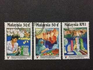Malaysia Complete Set - 3v CTO NH Original Gum Stamps #10