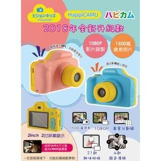 最新一代 VisionKids HappiCAMU 兒童相機 實店可試機 全新原廠行貨一年保養 聖誕禮物 Christmas Gift