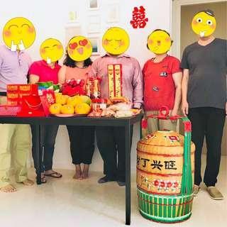 过大礼 Guo Da Li Wedding Betrothal Basket Rental!
