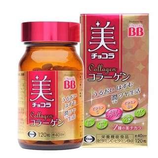 🚚 現貨✨美顏BB chocola膠原蛋白120錠