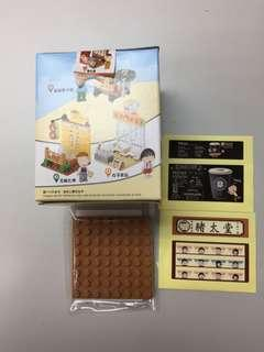 711小丸子生活街8️⃣豬太堂