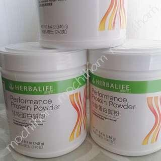 Herbalife康寶萊佳能蛋白粉Performance Protein Powder PPP