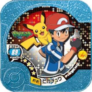 Pokemon Tretta Pikachu Master Class