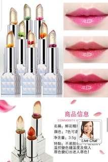 網紅ansel七色變溫 lipstick  鮮花唇膏 孕婦可用