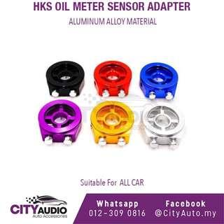 HKS Oil Meter Sensor Adapter