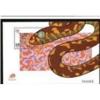 澳門 2001年 第二輪生肖-蛇年小全張