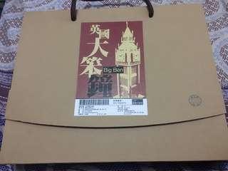 [全新]紙箱王 七彩大笨鐘