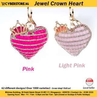 Bag Charm (Jewel Crown Heart)