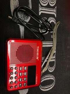 Digits radio
