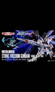 全新 metal build strike freedom 連啡盒