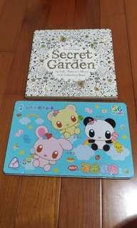 二手出售(含運)--只畫了一點點的秘密花園+幾乎沒用到的色鉛筆一盒