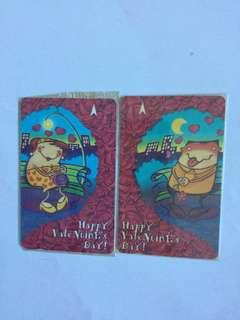 Happy Valentines Day Phonecards (2 pcs)