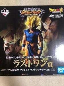 Dragonball Kuji Battle of Worlds Last One Prize