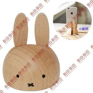 Miffy 木製 電話座 手機座 智能電話支架 智能手機支架 Smart Phone Holder