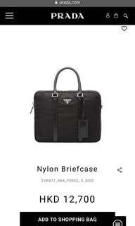 Prada Nylon Briefcase - Staff discount