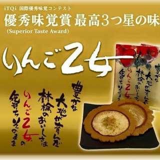 🇯🇵日本樂天第一名手信!🔆信州🍎蘋果乙女脆片/10入禮盒 預購