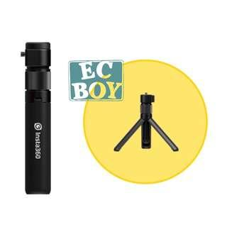 Insta360 One X Bullet time accessory