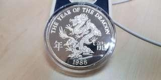 1988 Year of the Dragon 5 Oz Silver Coin