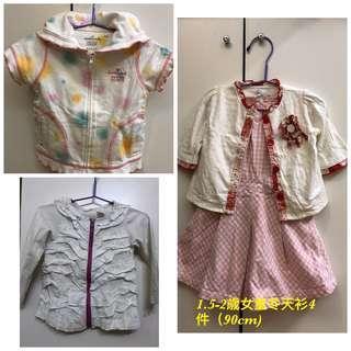 1.5-2歳女童冬天衫4件(90cm)