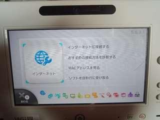 All Wii U and vwii cfw and region free all firmware upto latest