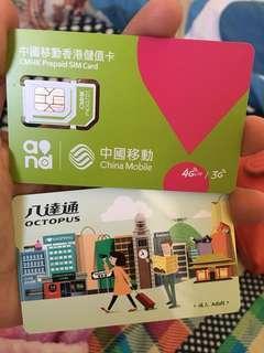 HOngkong Octopus Card and 4G Sim