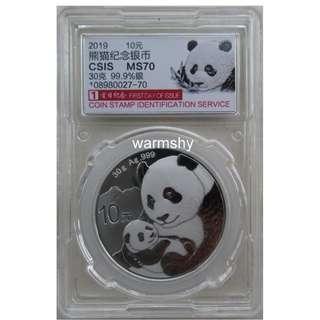 China 2019 Panda Silver Coin 30g 10 Yuan Red Label