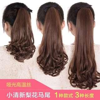 Natural curly hair, four colors available