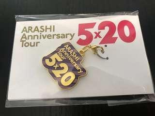 Arashi 嵐 5x20演唱會 札幌場限!(紫色) 只有一個!