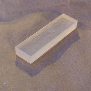 自由樹脂(9g)