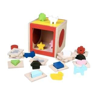 Touch and Guess Sensory Toy