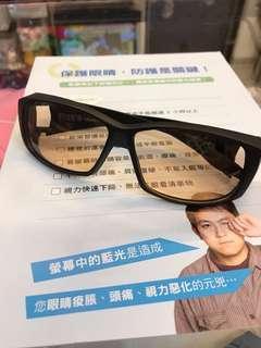 🚚 抗藍光眼鏡