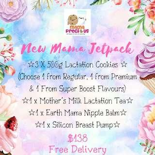 New Mama Jetpack Lactation Cookies