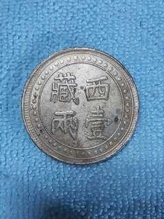 Tibet Token
