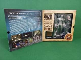 Kaiyodo Revoltech #035 Ironman Mark2 海洋堂 鐵甲奇俠
