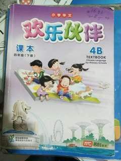P4 Chinese textbook 4A & 4B