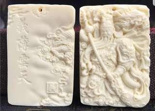 Guan Gong Pendant
