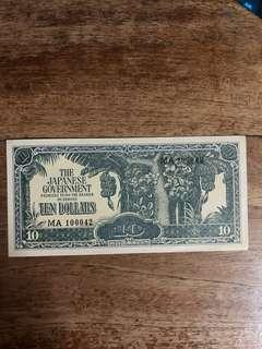 Counterfeit Japanese Occupation Note