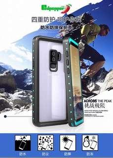 全新四防手機殼 三星Samsung Galaxy S8 phone case waterproof 防水