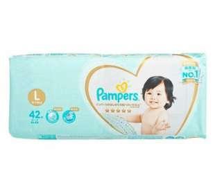 Pampers Pampers Ichiban L碼 尿片42片(不是拉拉褲), 購於惠康, 每包$110