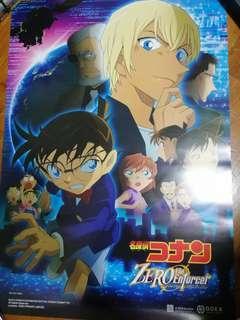 Detective Conan/名探偵コナン - Zero the enforcer  A3 Poster
