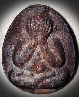 amulet thai