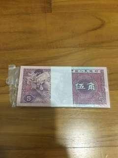 UNC China Wu Jiao (五角) running notes