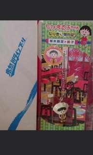 Maruko 櫻桃小丸子 Chibimaruko 全新正版 日本限定 餃子 公仔吊飾