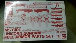 魂 魂限 魂商 AGP MS GIRL unicorn 獨角獸 武器包