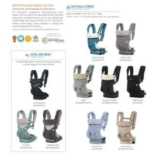 [Original/Authentic] Ergobaby 360 (4 Positions)  Baby Carrier [PREORDER]