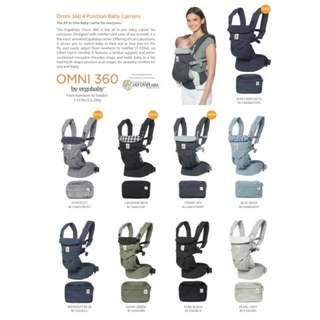 [Original/Authentic] Ergobaby Omni 360 (4 Positions)  Baby Carrier [PREORDER]