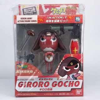 Keron Army Action Figure Series Keronjin G66 Giroro Gocho【日版】軍曹 伍長 地球侵略日記  @KAZOEshop