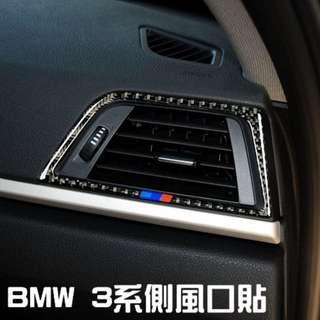 🚚 BMW 側出風口貼 碳纖維 3系列 4系列 3GT F30 F31 F34 F32 F33 F36 A0475